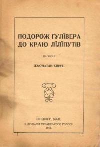 book-10865