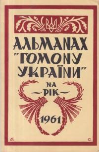 book-10867