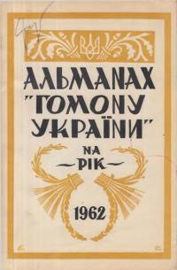 book-10868