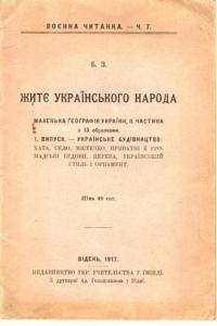 book-10869