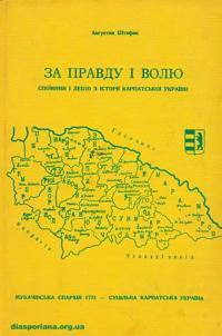 book-10872