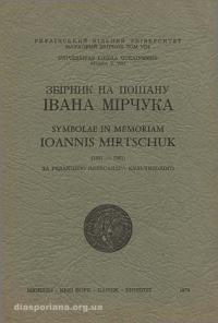 book-10874
