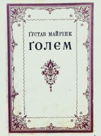 book-10876