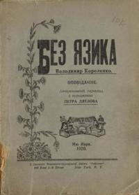 book-10878