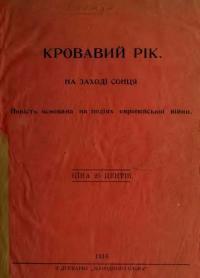 book-10884