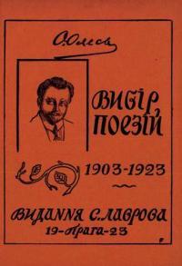 book-10890