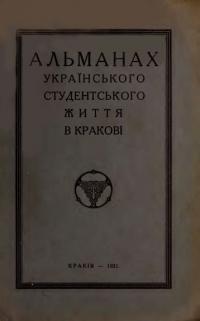 book-10891