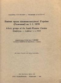 book-10893