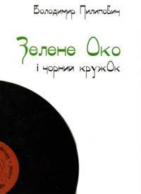 book-10896