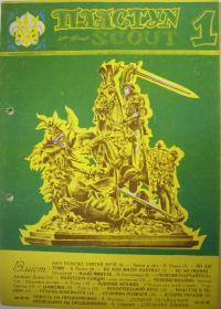 book-10903