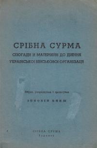 book-1092