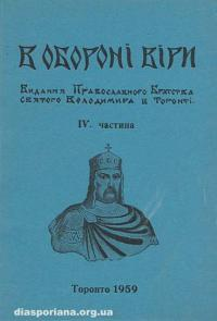 book-10920