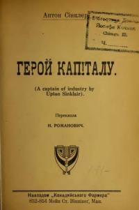 book-10921
