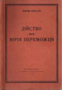 book-10924