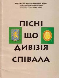 book-10925