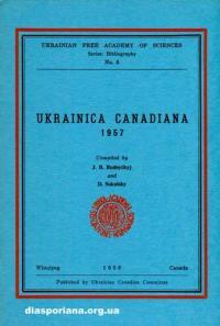book-10926