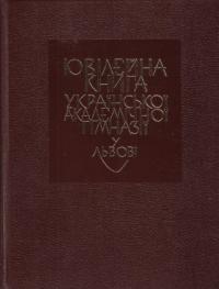 book-10927