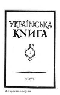 book-10929