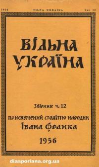 book-10932