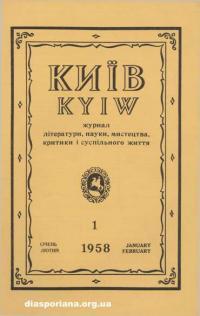 book-10937