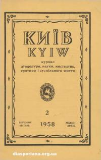 book-10938