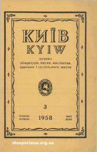 book-10939
