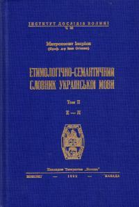 book-1094