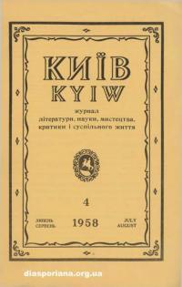 book-10940