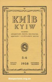 book-10941