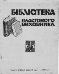 book-10943