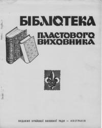 book-10945