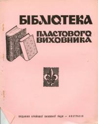 book-10946