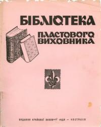 book-10947