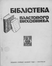 book-10948