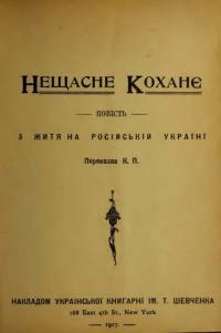 book-10949
