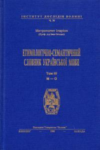 book-1095