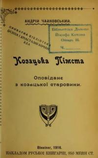 book-10950