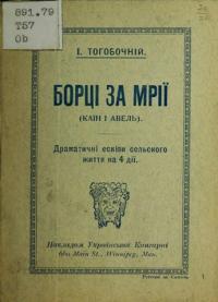 book-10951