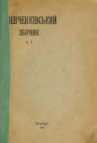 book-10952
