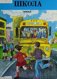 book-10954