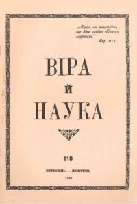 book-10972
