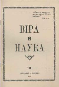 book-10973