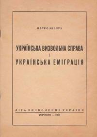 book-10975