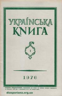 book-10983