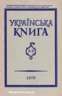 book-10984