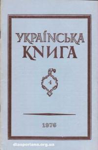 book-10985