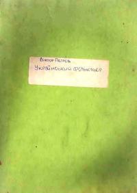book-10997