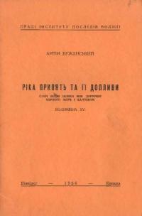 book-10998