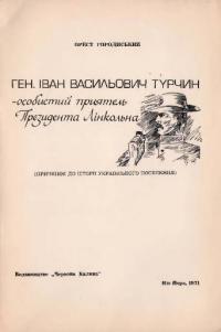 book-10999