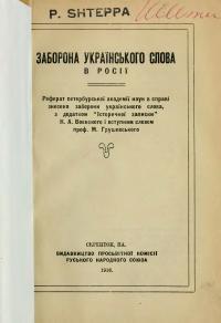 book-1100